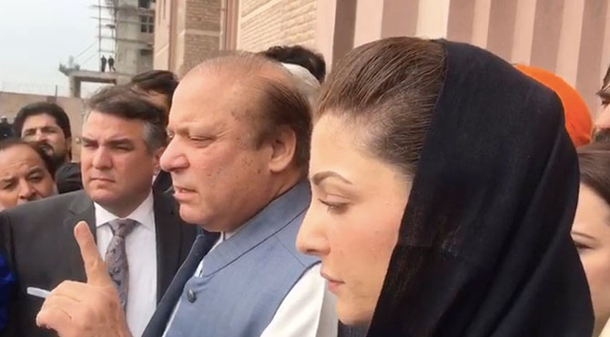 نواز شریف مریم نوازکے ہمراہ لندن سے کب پاکستان پہنچیں گے،سب سے بڑی خبر آگئی