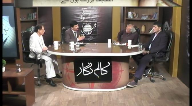 """پاکستانی سفارتکار کا قتل ،تانے بانے بھارتی """"را """"سے ملتے ہیں"""