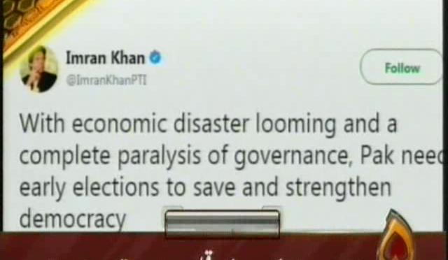 عمران خان کا ایک بار پھر قبل از وقت انتخابات کا مطالبہ