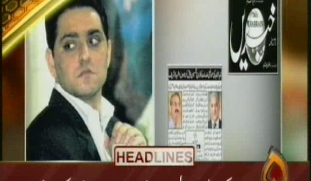 اخبار کی سلور جوبلی پر ضیا شاہد اور امتنان شاہد کو مبارکباد