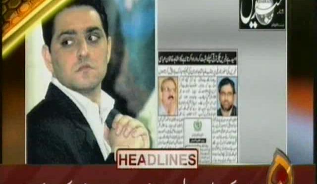 خبریں کی سلور جوبلی پر وزیر اعظم کی ضیا شاہد اور امتنان شاہد کو مبارکباد