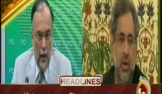 وزیر داخلہ احسن اقبال کا وزیر اعظم شاہد خاقان عباسی کو ٹیلی فون