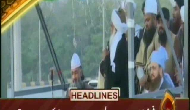فیض آباد دھرنا :پولیس رپورٹ سپریم کورٹ میں جمع
