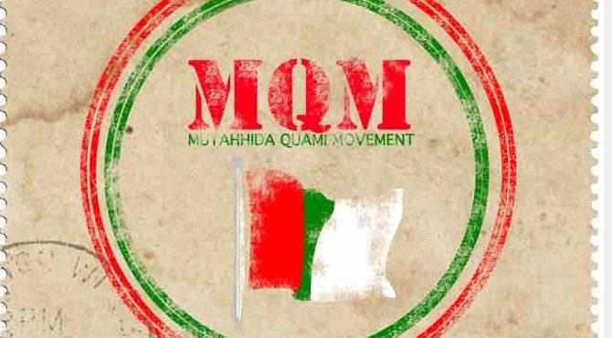 ایم کیو ایم پاکستان کا وفد اے پی سی چھوڑ کر چلا گیا