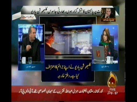 ملاقات پر پاکستان کا شکر گزار ہوں،بھارتی جاسوس کلبھوشن یادیو