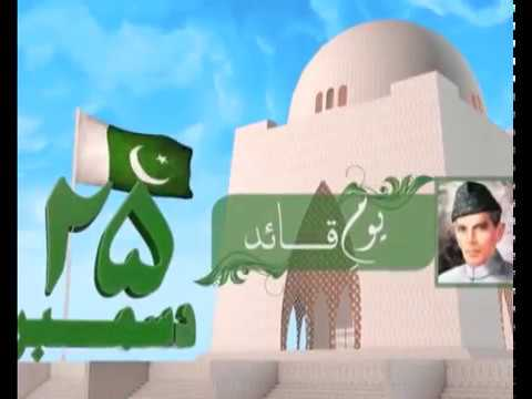 میرا پاکستان ۔۔۔قائد کا احسان
