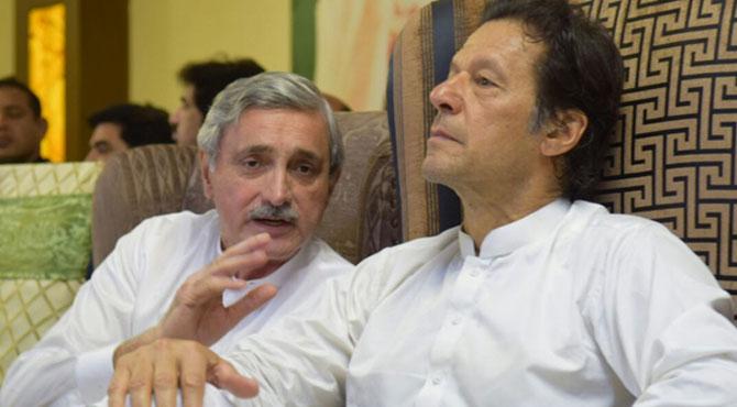 صاد ق اور امین ؟عمران خان کی نا اہلی بارے سپریم کورٹ سے آنیوالی خبر نے کھلبلی مچادی