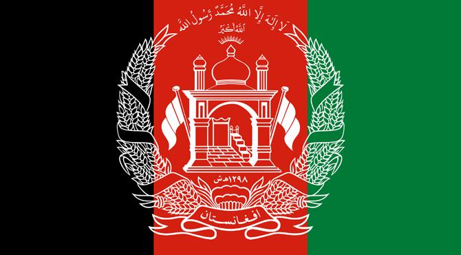 افغانستان کے حوالے سے نئے حقائق ،دنیا حیران