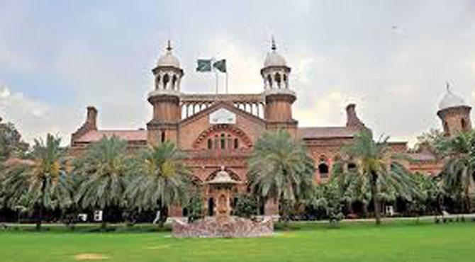 لاہور ہائیکورٹ سے متعلق بڑی خبر آ گئی