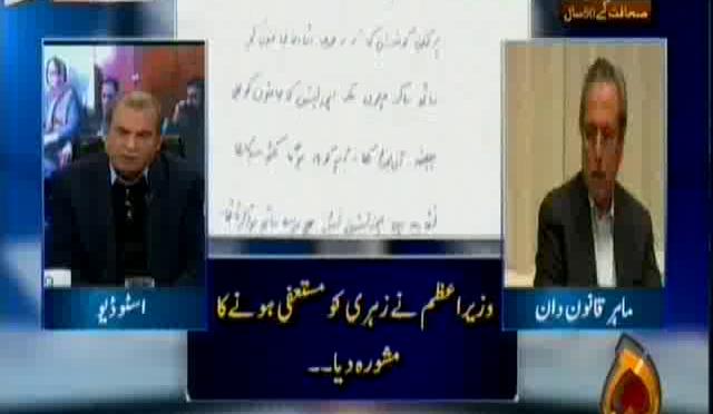 بلوچستان کا بدلتا سیاسی منظر نامہ ۔۔۔ ضیا شاہد کے پروگرام میں اہم گفتگو