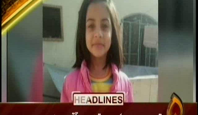 قصور میں 7سالہ بچی کا زیادتی کے بعد قتل ۔۔۔ پرتشدد احتجاج کے دوران 2 افراد جاں بحق