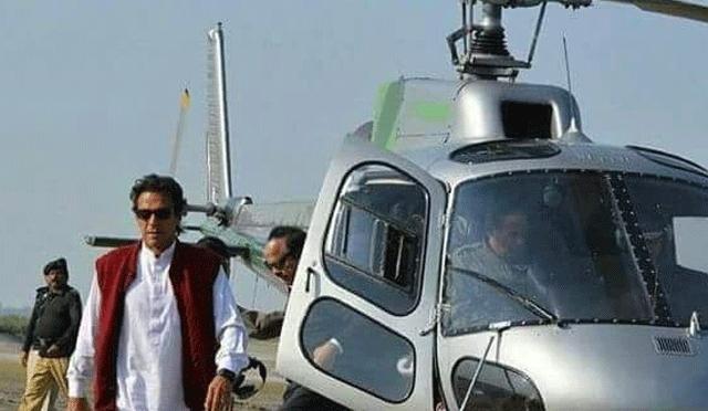 74گھنٹے کے پی کے حکومت کا ہیلی کاپٹر استعمال کرنے پر عمران خان کے خلاف بڑا اقدام ہو گیا ،پرویز خٹک بھی لپیٹ میں آ گئے