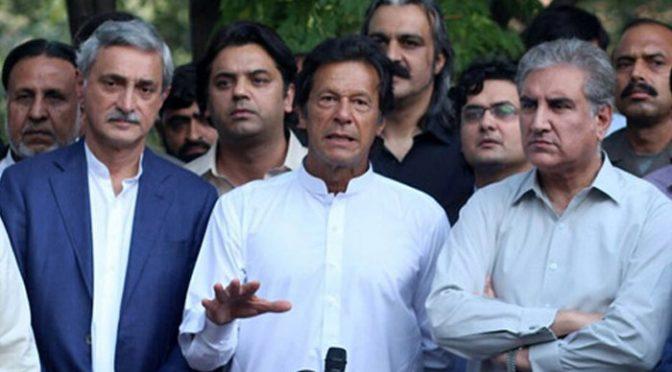 عمران خان کی لاہور آمد کپتان کے کھلاڑی پُر جوش
