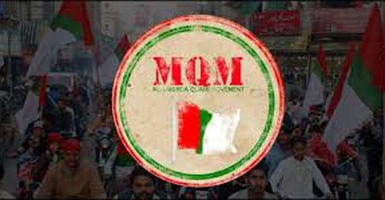 ایم کیو ایم پاکستان کا یوم تاسیس بھی دھڑے بندی کی نذر