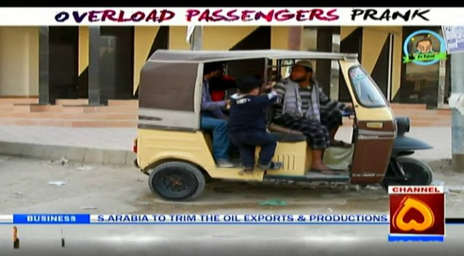 OVERLOAD PASSENGERS PRANK || P 4 PAKAO BROUGHT TO YOU BY CHANNEL FIVE PAKISTAN THIS PRANK IS A JOINT VENTURE OF CHANNEL 5 AND P4PAKAOO