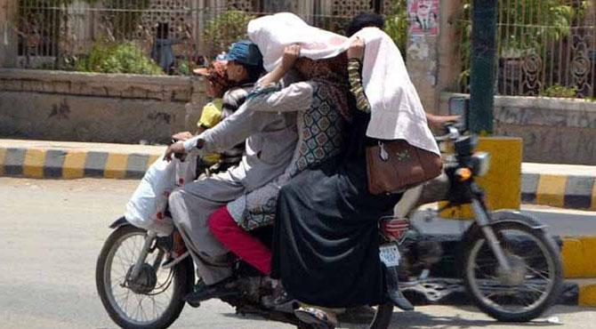 بندوبست ضروری ہے کیونکہ محکمہ موسمیات نے رمضان المبارک کے دوران شدید گرمی کی خبردیدی