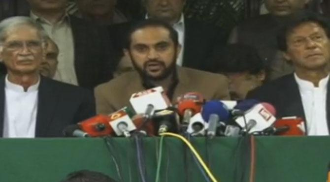 عمران خان کا چیئرمین سینیٹ کے لیے بلوچستان کے امیدوار کی مکمل حمایت کا اعلان