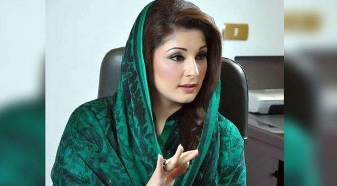 عمران خان پر مریم نے ایسا الزام کیوں لگایا ؟نواز اور شہباز کی علیحدگی عمران کا خواب ہے