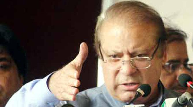 پاکستان میں ووٹ کے تقدس کو تماشا بنا دیا گیا: نواز شریف