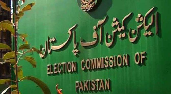 الیکشن کمیشن نے عام انتخابات کے پیش نظر سرکاری اداروں میں بھرتیوں پر پابندی عائد کردی