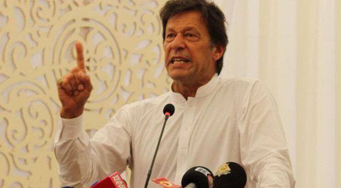 نوازشریف بند گلی نہیں اڈیالہ جیل کی طرف جارہے ہیں، عمران خان