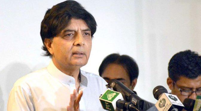 چوہدری نثار کا 3 نشستوں پر الیکشن لڑنے کا اعلان