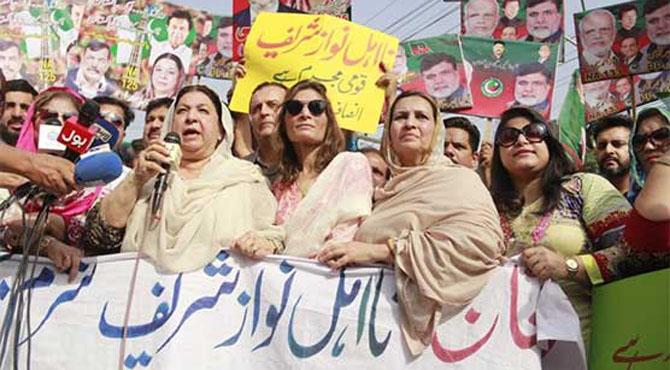 لاہور: نواز شریف کے بیانات کیخلاف پی ٹی آئی کا احتجاج
