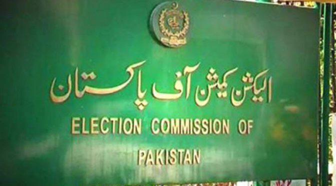 الیکشن کمیشن نے عام انتخابات کے شیڈول کا اعلان کر دیا