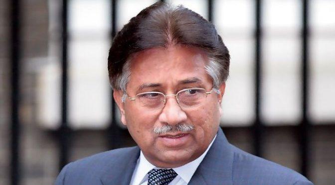 سنگین غداری کیس: پرویز مشرف کا ویڈیو لنک پر بیان ریکارڈ کرانے سے انکار