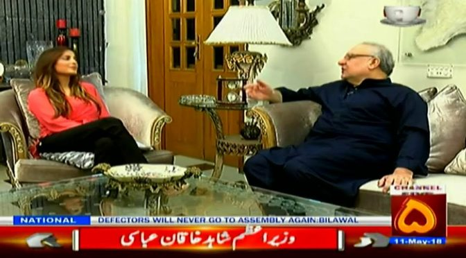 Tea@5 with Muhammad Ali Durrrani ( ex Minister information )