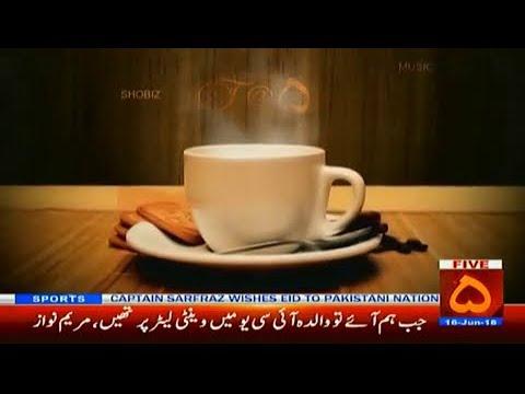 Channel 5 Pakistan Program T@5 with Khawar Riaz 16 June 2018