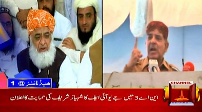Channel Five  Pakistan   Headlines   1pm 30 june 2018