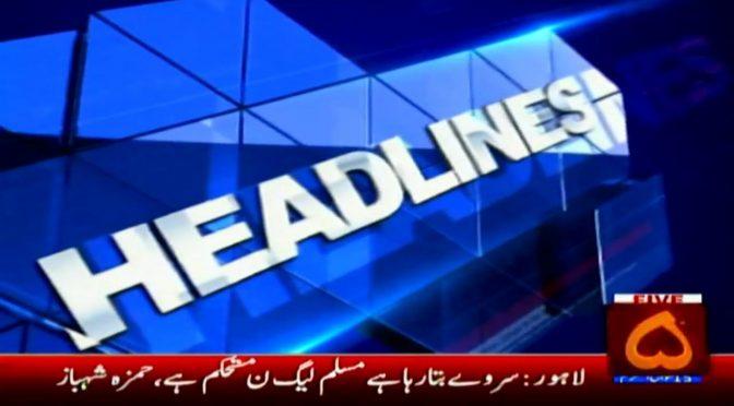 Channel Five Pakistan Headlines 5 PM 30 June 2018