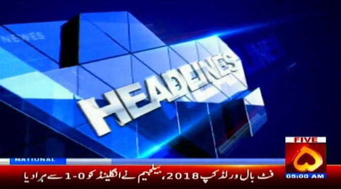 Channel Five Pakistan Headlines 9 PM 30 June 2018
