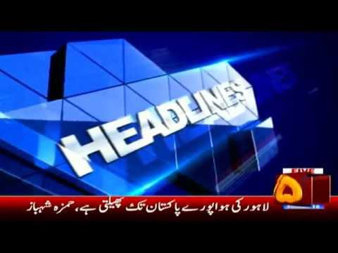 Channel Five Pakistan Headlines 11 PM 30 June 2018