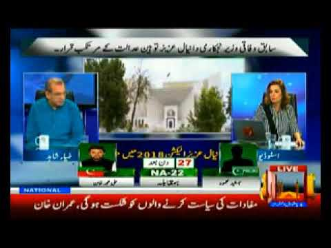 Channel five Pakistan Program zia shahid k sath  28 June 2018