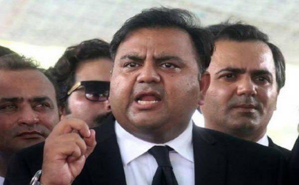 ریحام گلالئی نمبر 2کیا عمران خان کا فون قبر میں لیجانا ہے؟گرمی میں فواد چودھری کا پارہ ہائی