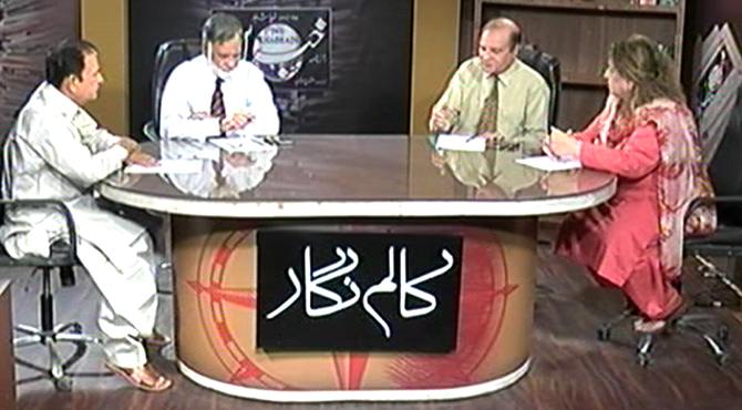 """سیاسی جماعتوں کی الیکشن کے لیے تیاری مکمل نہیں چینل ۵ کے پروگرام """"کالم نگار""""میں طارق ممتاز ،توصیف احمد خان ،سعدیہ سہیل اور امجد وڑائچ کی گفتگو"""