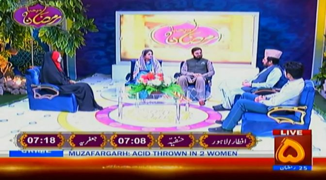 MARHABA RAMZAN 10 JUNE 2018 ONLY ON CHANNEL FIVE PAKISTAN