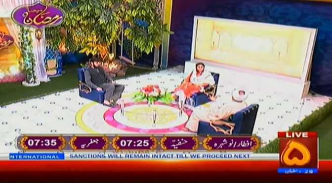 Marhaba Ramzan 14 june  2018 only on Channel Five Pakistan