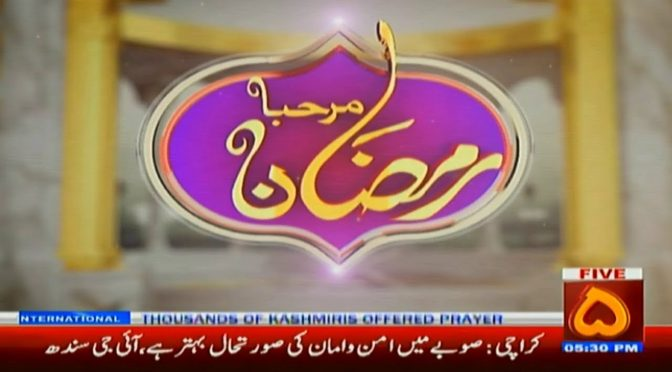 MARHABA RAMZAN 15 JUNE 2018 ONLY ON CHANNEL FIVE PAKISTAN