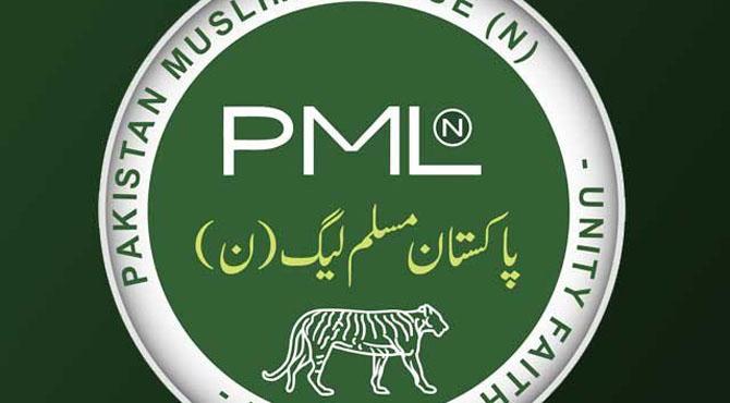 پنجاب میں مسلم لیگ (ن) کو زبردست دھچکا، متعدد امیدواروں نے ٹکٹ واپس کردیے