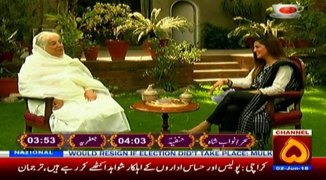 tea@5 with Zakia Shahnawaz 6 june 2018