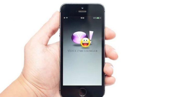 یا ہو مسینجر بند،نئی ایپلی کیشن متعارف