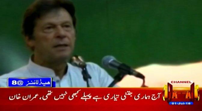 Channel Five Pakistan Headlines 08 AM 01 July 2018