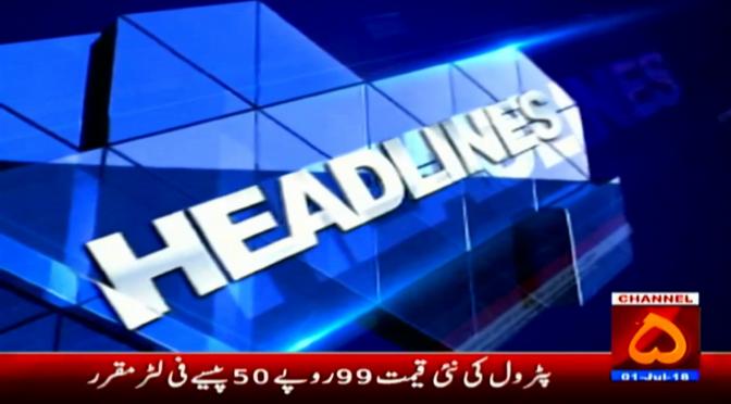 Channel Five Pakistan Headlines 10 AM 01 July 2018