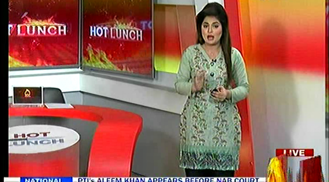 Hot Lunch 10 July 2018