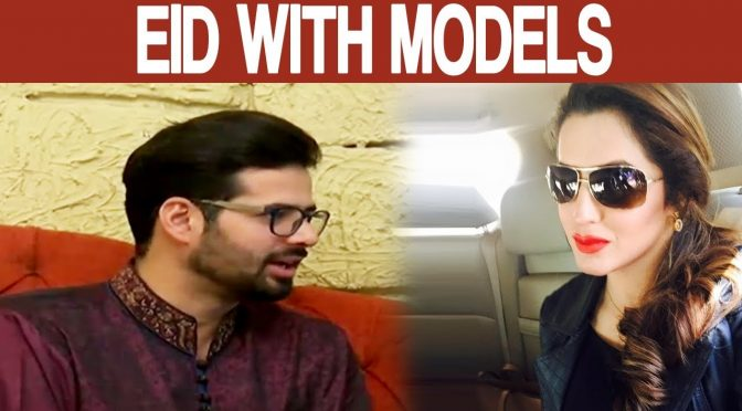 Models Special   Tea @ 5   22 August 2018   Channel Five
