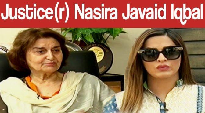 Tea @ 5 With Rachel Khan   Justice(r) Nasira Javaid Iqbal   31 August 2018   Channel Five