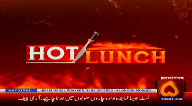 Hot Lunch | 13 SEPTEMBER 2018 | CHANNEL FIVE PAKISTAN